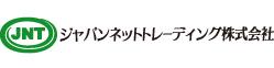 ジャパンネットトレーディング株式会社