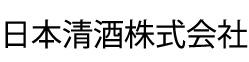 日本清酒株式会社