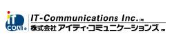 株式会社アイティ・コミュニケーションズ