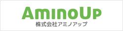 株式会社アミノアップ